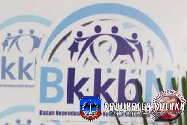 2020170916bkkbn-logo.jpg